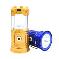 太阳能灯户外家用led应急灯马灯野营灯露营灯 帐篷灯可充电手提灯