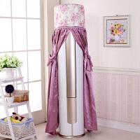柜机空调罩防尘套圆形大三匹3p圆柱立式柜式/ 巴黎恋人 紫色