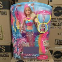 ?芭比美人鱼公主娃娃女孩玩具大礼盒套装DHC40梦幻? 15厘米-30厘米