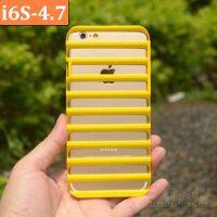 苹果iphone6 6s手机壳天梯镂空散热壳iphone6splus透气磨砂保护套 iphone6/6s-4.7 黄
