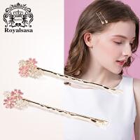 皇家莎莎发夹一字夹侧夹刘海夹对夹韩国发卡子头饰品时尚发饰