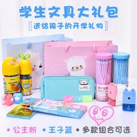 得力文具礼盒文具套装用品小学生儿童一年级幼儿园学习用品文具大礼包