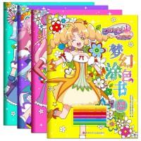 正版4册巴啦啦小魔仙之飞越彩灵堡画册绘画图画本幼儿园 儿童图画本 涂色 3-4-5-6岁 宝宝小孩画画的书巴拉拉小魔仙