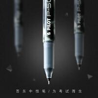 百乐Pilot P500/P700 中性笔彩色考试水笔简约女学生用BL-P50黑笔