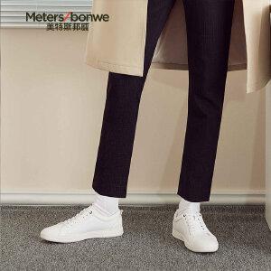 【2件2.5折到手价:54】美特斯邦威男小白鞋男韩版低帮板鞋休闲271430同款S
