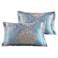 贡缎提花枕套欧式枕芯套单人乳胶枕头套婚庆一对2只高支高密 灵动 1对 48cmX74cm