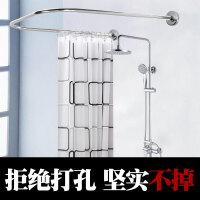 免打孔U形浴帘杆套装304不锈钢浴帘架卫生间打孔淋浴房轨道u型