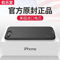 iphone7背夹式充电宝苹果6电池7plus专用8X超薄6s手机壳便携冲sp