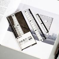 晨光文具套尺黑白ARL96093三角尺量角器四件套尺学生学习用品