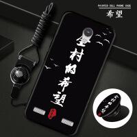 中兴A520手机壳 挂绳BA520全包胶移动4G版A52o防摔ZTEBA520保护套