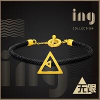 周大福 ing系列时尚几何三角形足金黄金手绳(工费:368计价)F207211