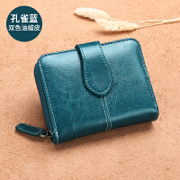 钱包新款真皮女士钱包女短款拉链学生韩版可爱零钱包女式钱夹
