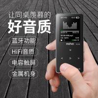 超薄无损MP3音乐播放器蓝牙迷你学生英语学习复读机MP4触摸屏便携随身听金属插卡触控按键HIFI小说电子书阅读器录音机