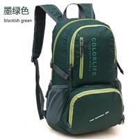 户外皮肤包轻便携登山包可折叠双肩背包女男大容量水旅行背包