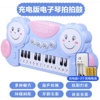 ?儿童电子琴宝宝早教小钢琴音乐0-1-3岁拍拍鼓女孩婴儿玩具2