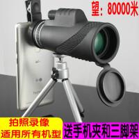 单筒望远镜高倍高清拍照录像便携户外旅游望眼镜