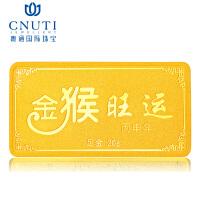 CNUTI粤通国际珠宝 黄金金条 投资金条 猴年新品 金猴旺运 20g 预售
