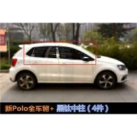 新品Polo改�b�S糜�11-17款大�Polo改�b�身�窗��l外�^�b�件SN7391