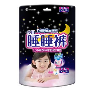 [当当自营]妈咪宝贝 夜用睡睡裤 小内裤(裤型)拉拉裤 女XL3片(适合12-17kg)