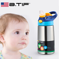 美国BTIF儿童保温杯带吸管防摔不锈钢壶幼儿园宝宝水壶小学生水杯