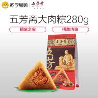 五芳斋粽子 大肉粽140克*2