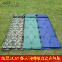 户外帐篷自动充气垫单人可拼接双人垫午睡垫加长加厚加宽垫子 【双人款 红灰拼】3CM