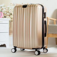 万向轮拉杆箱女20寸行李箱24寸学生旅行箱28寸出国箱子男 香槟金 单箱