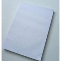 A3 (尺寸比A3小一些)A3临摹纸 描红纸 钢笔毛笔字帖 透明纸 钢笔字帖 A3 临摹纸 练习纸 描红纸 书法 练字
