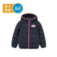 361度女童装加绒保暖羽绒服儿童羽绒服连衣帽冬季新品 K61843921