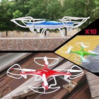 大型航拍遥控飞机直升机模型无人机四轴飞行器儿童玩具四旋翼
