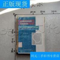 【二手旧书九成新】近视能防能治吗---[ID:483000][%#251C2%#]---[中图分类法][!R778