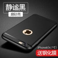 GUSGU iphone6手机壳6s苹果6plus手机壳硅胶透明防摔六保护套软适用于苹果