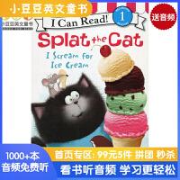 #Splat the Cat: I Scream for Ice Cream
