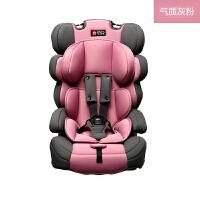 儿童安全座椅 汽车用婴儿宝宝车载3C增高垫小孩坐椅9个月-12岁0-4