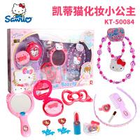 凯蒂猫儿童化妆品套装玩具装扮小手袋女孩小学生过家家公主化妆盒