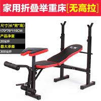 家用多功能举重床杠铃套装可折叠卧推器深蹲架哑铃凳健身运动器材