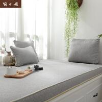 乳胶椰棕飘窗台垫子沙发榻榻米卧室定制阳台现代简约定做中式装饰