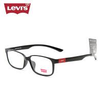 李维斯新款近视眼镜 女士休闲眼镜框 男士潮款全框眼镜架LS03023