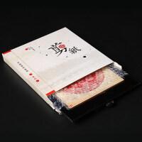 【支持礼品卡】剪纸画 中国特色礼品送老外中国风出国礼物手工艺品 手工剪纸窗花 l8p