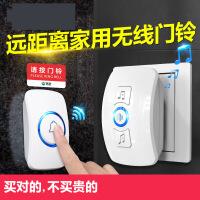 门铃无线家用不用电池一拖二拖一电子遥控远距离智能穿墙门铃 m9x