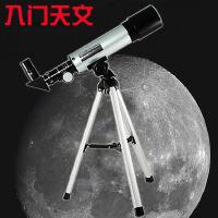 学生大口径单筒天文望远镜 儿童专业观星月亮高倍高清微光夜视 银色