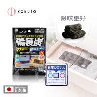 KOKUBO小久保日本进口可再生干燥剂防潮剂衣柜鞋子除臭剂除臭鞋塞