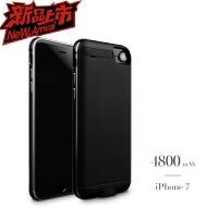 充电宝 苹果6/7充电宝背夹电池6s手机壳iphone6plus背夹式7p
