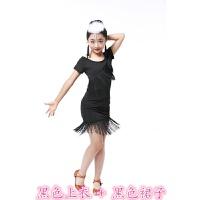 儿童拉丁舞服装练功服女孩表演比赛春夏长袖练功服女童流苏舞蹈裙