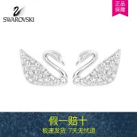 SWAROVSKI/施华洛世奇 经典天鹅Swan系列耳环 1116357-1