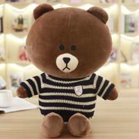 布朗熊公仔可妮兔抱枕娃娃抱抱熊毛绒玩具玩偶儿童生日礼物送女生