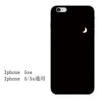 iphone7苹果6s手机壳6plus硅胶xr软壳5s情侣防摔8X潮男女款xs max