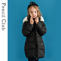 【2件3折:198】铅笔俱乐部童装2019冬季新款女童中长款羽绒服中大童毛领羽绒外套