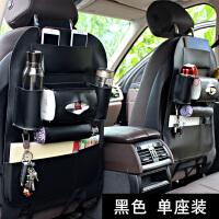 汽车用品置物袋多功能储物袋后背挂袋杂物收纳袋车载储物挂箱