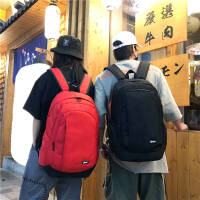 男士多功能双肩包大容量旅行包男女初中高中学生书包潮流时尚背包